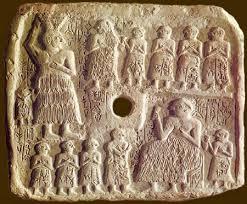 Стародавні шумери