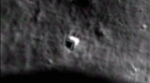 НЛО на Місяці