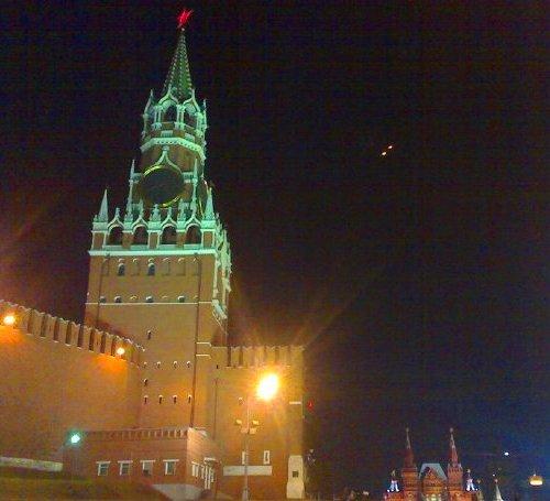 Фото НЛО над Москвою
