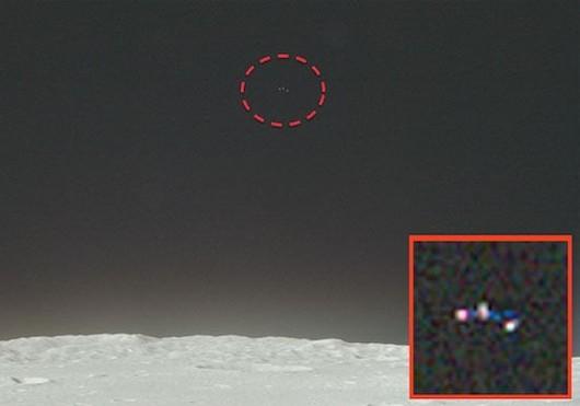 Місячні НЛО