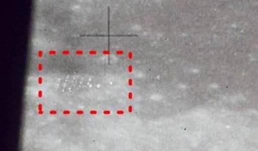 Загадкові споруди на Місяці