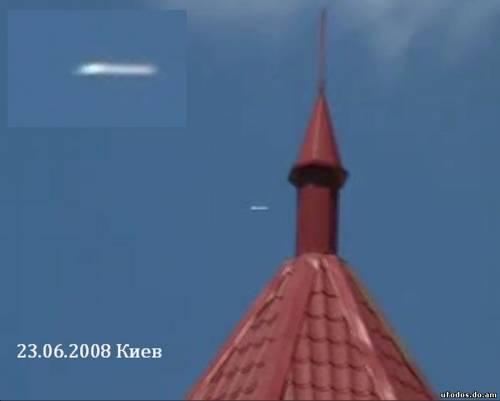 Циліндричний НЛО