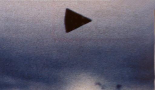 НЛО у формі трикутника