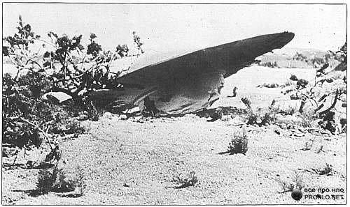 Падіння НЛО в Розвеллі