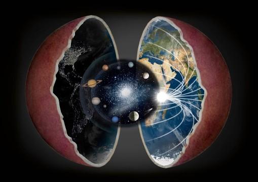 Земля порожня всередині
