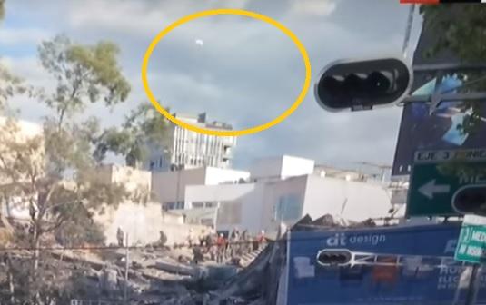 НЛО в Мексиці