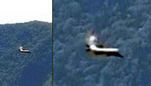 НЛО бачили в Перу